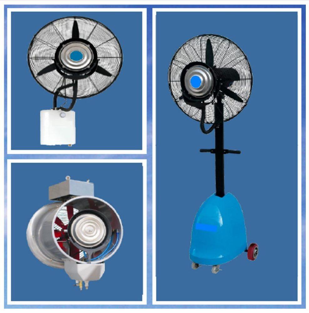 Misting Fans rental service in Dubai, Abu Dhabi & UAE